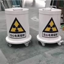 鉛罐 放射源儲存罐 核醫學放射科廢物儲存桶