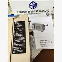 IOP331美卓METSO控制器