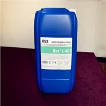 延吉循環水系統緩蝕阻垢劑L-407性價比高
