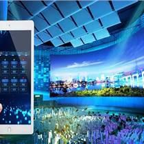 系統集成管理軟件-展館的語音中控系統