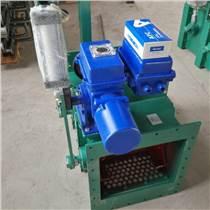 衡瑞環保直銷電動流量閥-B300氣動流量閥-卸灰閥卸