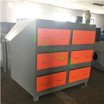 山東活性炭吸附處理裝置青島活性炭吸附設備免費咨詢