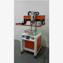浙江省伺服玻璃絲印機 高精密手機蓋板絲印機