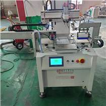 寧波轉盤絲印機廠家玻璃面板絲印機產能高速
