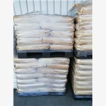 日本三菱麗陽固體丙烯酸樹脂