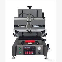 電動式平面絲印機