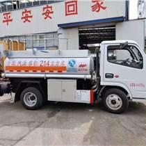 2噸藍牌油罐車小巧靈活機動性強市區可行可分期包上戶