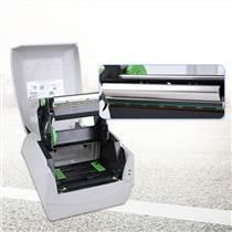 鄭州立象供CP2140M條碼打印機