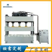 塑料模壓成型模壓機 四柱液壓機 直銷壓力機