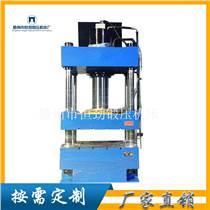 直銷四柱液壓機200噸樹脂成型模壓油壓機