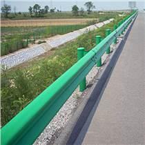 厂家批发高速公路防护波形护栏热镀锌原材料可定制各种型