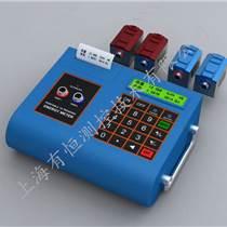 上海有恒插入式超聲波流量計