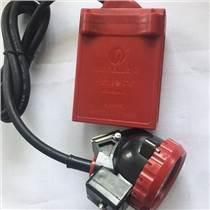 勁貝鋰電池甲烷報警礦燈KLW6LM(A)煤礦山專用
