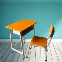 高中小學生課桌椅培訓輔導班學習桌椅寫字書桌套裝