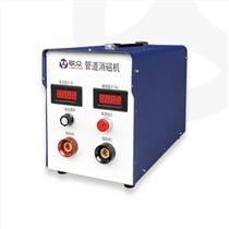 联众 DJ-220A管道消磁机 消磁器 退磁仪