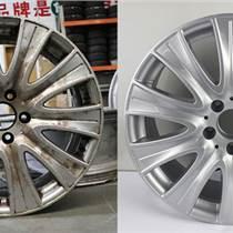 廣州汽車輪轂修復_輪轂變形修復