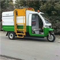 供应河南冠儒环卫物业电动三轮保洁挂桶式垃圾车自卸翻桶