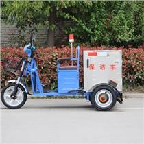 供应河南冠儒小型电动三轮保洁车环卫垃圾车不锈钢箱体1