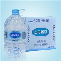 巴馬水飲用水天然弱堿活性水