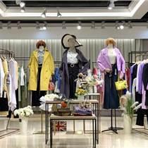 2021春杭州MCC蔓諾蒂品牌折扣女裝直播貨源供應