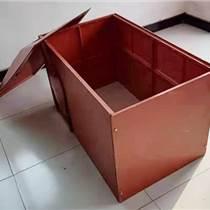 靖林畜牧復合保溫箱 豬產床用保溫箱 小豬取暖設備