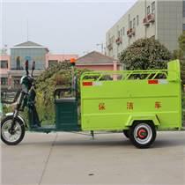 供应河南冠儒电动三轮环卫垃圾车物业快速保洁小型垃圾运