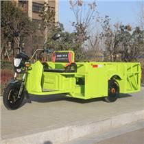 供应河南冠儒电动三轮定制型三轮保洁车垃圾运输车垃圾清