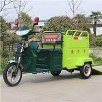 供应河南冠儒单桶运桶车环卫保洁垃圾车电动三轮快速保洁