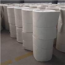 窯爐工業窯爐用保溫材料 硅酸鋁耐火纖維毯  硅酸鋁制