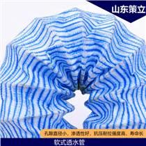 廠家供應軟式透水管軟土地基排水用透水管