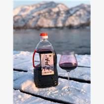 集安味道冰葡萄酒 北冰紅冰葡萄酒 長白山冰葡萄酒