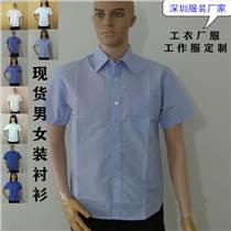 深圳龍崗現貨夏裝工衣寶安廠服定制滌綸男女裝襯衫