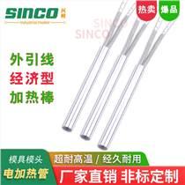 口碑好廠家來圖定做電加熱管鍍鎳電熱管五金電熱棒進口材