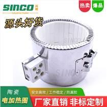 蘇州發熱圈電熱圈發熱器陶瓷電加熱圈絕緣耐壓