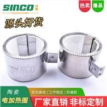 中國工業加熱陶瓷加熱圈 陶瓷發熱圈 電加熱圈用陶瓷質