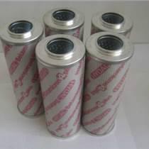 供應黎明PLFX-3020高壓濾芯