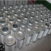 供應黎明FX-520180磁性吸油濾芯