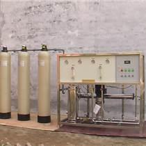 生活飲用純凈水設備