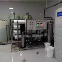 大型工業生產電子用水電鍍用水反滲透純凈水設備