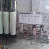 工業超純水處理設備