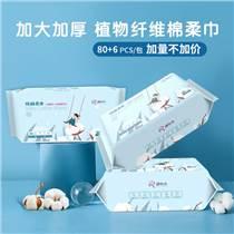 潤小小純棉柔巾 100%植物纖維洗臉巾