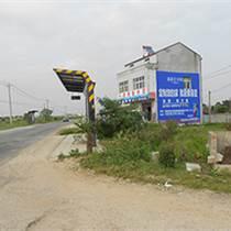 咸寧農村墻體廣告制作案列-咸寧溫泉、赤壁安全標語