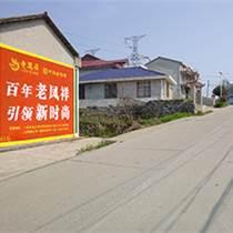 武漢黃陂刷墻廣告農村墻體廣告施工隊院墻廣告