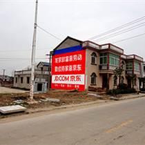 湖北咸寧標語墻體廣告,咸寧赤壁圍墻廣告成本