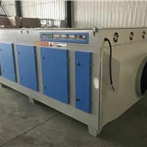 環保脫硫除臭設備活性炭吸附箱