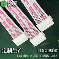 智能鎖線材定制廠家PH帶扣指紋鎖端子線生產工廠