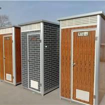 晉城沁水縣公共廁所 環保廁所