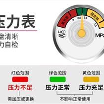 武漢滅火器年檢換粉廠家服務歡迎合作