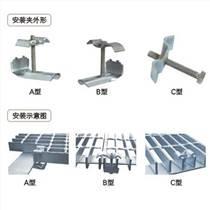 晨川平臺安裝配件鋼格板安裝卡子