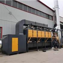 催化燃燒廢氣處理噴漆印刷制作安裝有機廢氣處理廠家